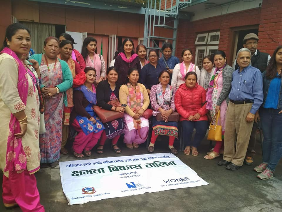 "Organized Capacity Building Training on ""Renewable Energy and women- Kathmandu"