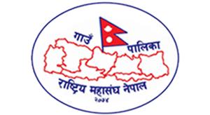 National Association of Rural Municipalities Nepal