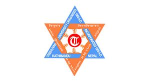Centre for Energy Studies/Tribhuvan University